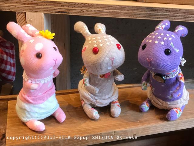 スカートうさ三姉妹と笑い袋ちゃん